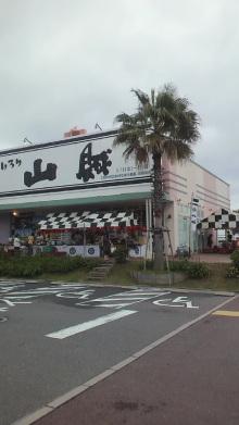 +++ りり☆Blog evolution +++ 広島在住OLの何かやらかしてる日記-2011061910350000.jpg