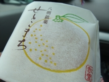 +++ りり☆Blog evolution +++ 広島在住OLの何かやらかしてる日記-20110619_002.jpg