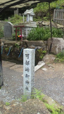 +++ りり☆Blog evolution +++ 広島在住OLの何かやらかしてる日記-2011061912190001.jpg