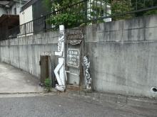 $+++ りり☆Blog evolution +++ 広島在住OLの何かやらかしてる日記-20110619_005.jpg