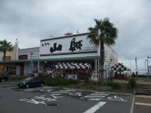 +++ りり☆Blog evolution +++ 広島在住OLの何かやらかしてる日記-20110619_001.jpg