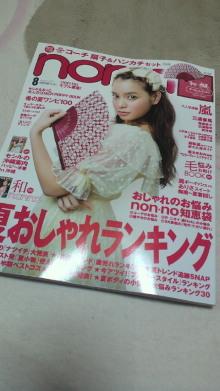 +++ りり☆Blog evolution +++ 広島在住OLの何かやらかしてる日記-2011062020370000.jpg