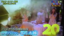 +++ りり☆Blog evolution +++ 広島在住OLの何かやらかしてる日記-2011062521050003.jpg