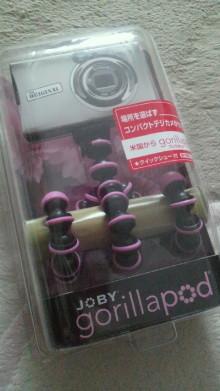 +++ りり☆Blog evolution +++ 広島在住OLの何かやらかしてる日記-2011062617490000.jpg
