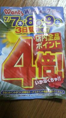 +++ りり☆Blog evolution +++ 広島在住OLの何かやらかしてる日記-2011062801220000.jpg