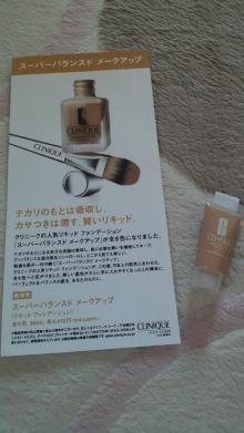 $+++ りり☆Blog evolution +++ 広島在住OLの何かやらかしてる日記-2011062512500000.jpg