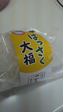 +++ りり☆Blog evolution +++ 広島在住OLの何かやらかしてる日記-2011063009050000.jpg