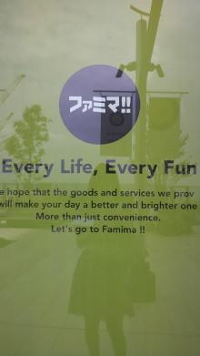 +++ りり☆Blog evolution +++ 広島在住OLの何かやらかしてる日記-2011070212270000.jpg