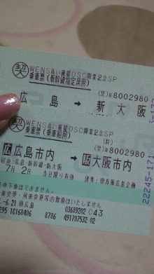 $+++ りり☆Blog evolution +++ 広島在住OLの何かやらかしてる日記-2011070123440000.jpg