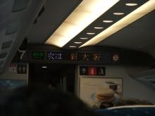+++ りり☆Blog evolution +++ 広島在住OLの何かやらかしてる日記-20110702_020.jpg