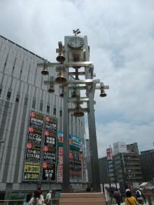 +++ りり☆Blog evolution +++ 広島在住OLの何かやらかしてる日記-20110702_047.jpg