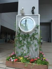 +++ りり☆Blog evolution +++ 広島在住OLの何かやらかしてる日記-20110702_063.jpg