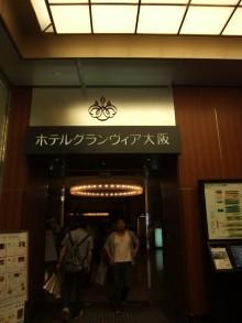 +++ りり☆Blog evolution +++ 広島在住OLの何かやらかしてる日記-20110702_120.jpg