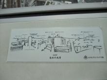 +++ りり☆Blog evolution +++ 広島在住OLの何かやらかしてる日記-20110702_129.jpg