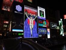 +++ りり☆Blog evolution +++ 広島在住OLの何かやらかしてる日記-20110702_141.jpg