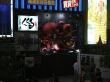 +++ りり☆Blog evolution +++ 広島在住OLの何かやらかしてる日記-20110702_142.jpg