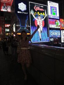 +++ りり☆Blog evolution +++ 広島在住OLの何かやらかしてる日記-20110702_147.jpg