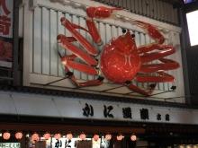 +++ りり☆Blog evolution +++ 広島在住OLの何かやらかしてる日記-20110702_148.jpg