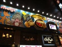 +++ りり☆Blog evolution +++ 広島在住OLの何かやらかしてる日記-20110702_149.jpg