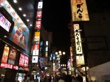 +++ りり☆Blog evolution +++ 広島在住OLの何かやらかしてる日記-20110702_150.jpg