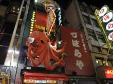 +++ りり☆Blog evolution +++ 広島在住OLの何かやらかしてる日記-20110702_151.jpg