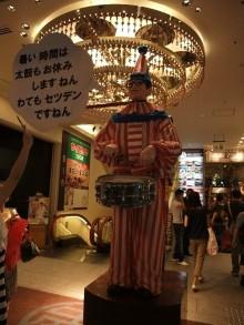 +++ りり☆Blog evolution +++ 広島在住OLの何かやらかしてる日記-20110702_152.jpg