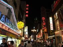 +++ りり☆Blog evolution +++ 広島在住OLの何かやらかしてる日記-20110702_163.jpg