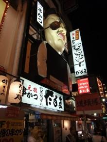 +++ りり☆Blog evolution +++ 広島在住OLの何かやらかしてる日記-20110702_164.jpg