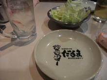 +++ りり☆Blog evolution +++ 広島在住OLの何かやらかしてる日記-20110702_169.jpg