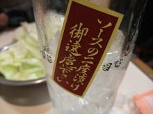 +++ りり☆Blog evolution +++ 広島在住OLの何かやらかしてる日記-20110702_171.jpg