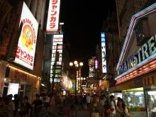 +++ りり☆Blog evolution +++ 広島在住OLの何かやらかしてる日記-20110702_183.jpg