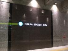 +++ りり☆Blog evolution +++ 広島在住OLの何かやらかしてる日記-20110702_189.jpg