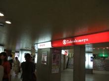 +++ りり☆Blog evolution +++ 広島在住OLの何かやらかしてる日記-20110703_017.jpg