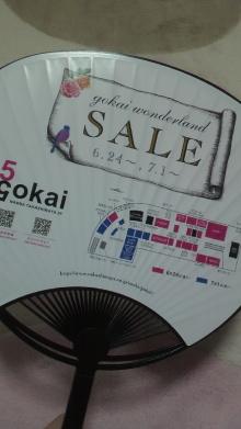 $+++ りり☆Blog evolution +++ 広島在住OLの何かやらかしてる日記-2011070521360001.jpg