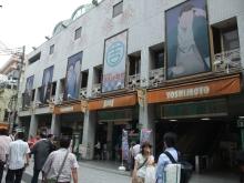 +++ りり☆Blog evolution +++ 広島在住OLの何かやらかしてる日記-20110703_032.jpg