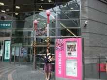 +++ りり☆Blog evolution +++ 広島在住OLの何かやらかしてる日記-20110703_030.jpg