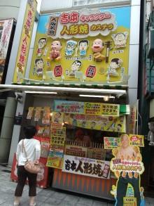 +++ りり☆Blog evolution +++ 広島在住OLの何かやらかしてる日記-20110703_034.jpg