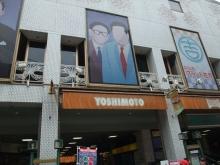 +++ りり☆Blog evolution +++ 広島在住OLの何かやらかしてる日記-20110703_035.jpg