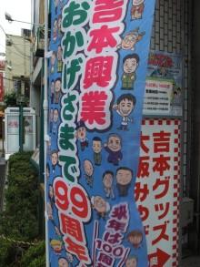 +++ りり☆Blog evolution +++ 広島在住OLの何かやらかしてる日記-20110703_036.jpg