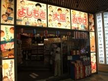 +++ りり☆Blog evolution +++ 広島在住OLの何かやらかしてる日記-20110703_038.jpg