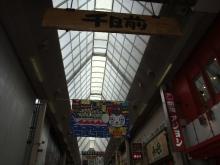 +++ りり☆Blog evolution +++ 広島在住OLの何かやらかしてる日記-20110703_047.jpg