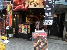 +++ りり☆Blog evolution +++ 広島在住OLの何かやらかしてる日記-20110703_065.jpg