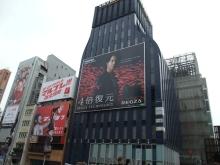 +++ りり☆Blog evolution +++ 広島在住OLの何かやらかしてる日記-20110703_067.jpg