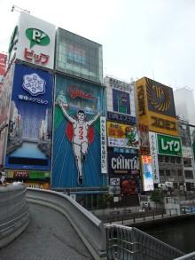 +++ りり☆Blog evolution +++ 広島在住OLの何かやらかしてる日記-20110703_069.jpg