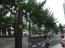 +++ りり☆Blog evolution +++ 広島在住OLの何かやらかしてる日記-20110703_071.jpg