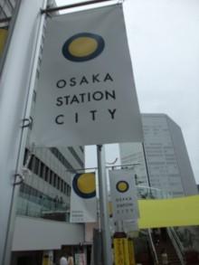 +++ りり☆Blog evolution +++ 広島在住OLの何かやらかしてる日記-20110703_079.jpg