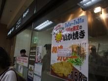 +++ りり☆Blog evolution +++ 広島在住OLの何かやらかしてる日記-20110703_101.jpg