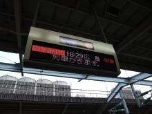 +++ りり☆Blog evolution +++ 広島在住OLの何かやらかしてる日記-20110703_124.jpg