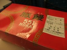 +++ りり☆Blog evolution +++ 広島在住OLの何かやらかしてる日記-20110703_127.jpg