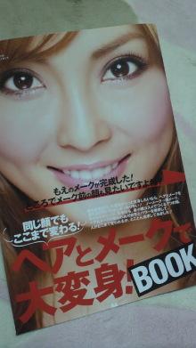$+++ りり☆Blog evolution +++ 広島在住OLの何かやらかしてる日記-2011071100140000.jpg